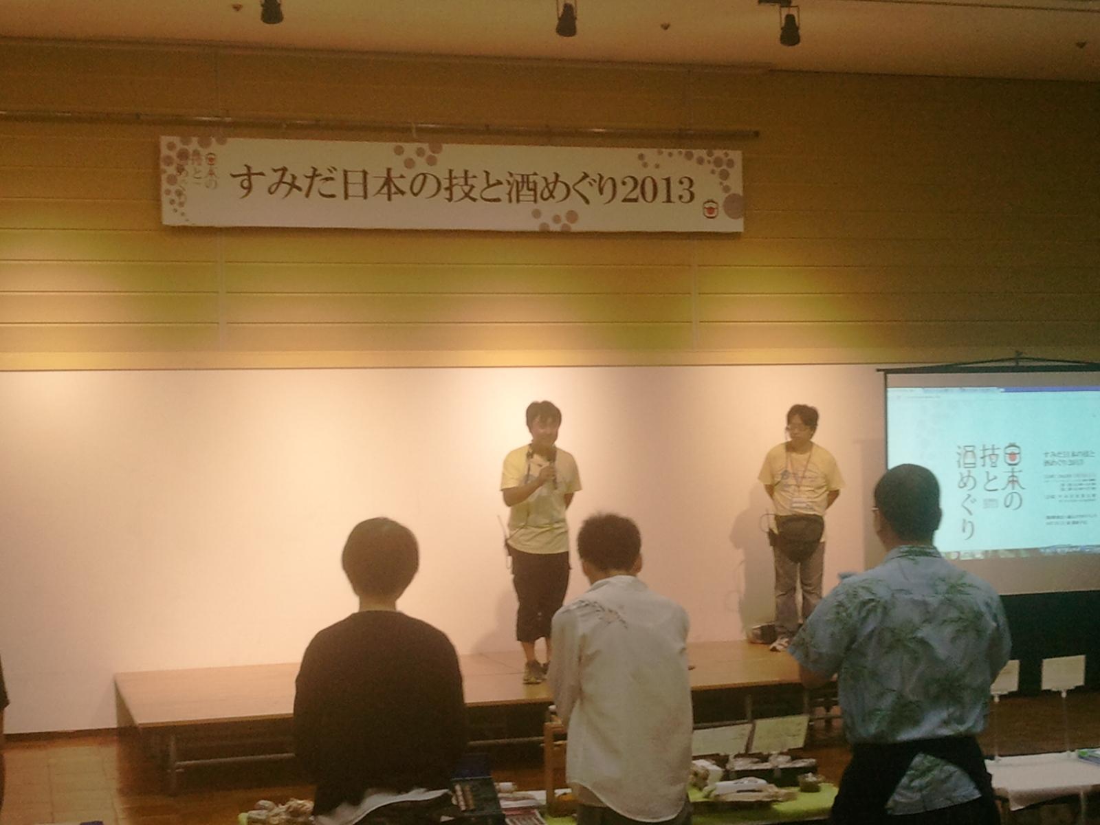2013-09-08_11-38-00