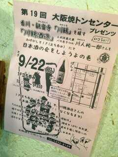 2013-09-20_09-12-02